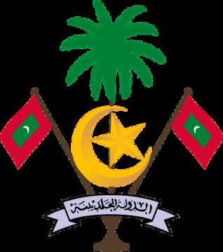 Wappen der Malediven